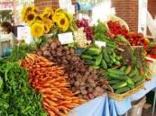 Farm fresh produce, courtesy of travelersjoy.com